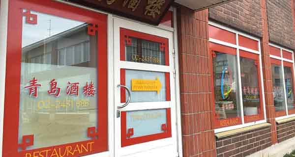 Restaurant Tsing-Tao