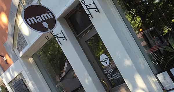 Restaurant Mami Turku